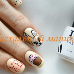 Party nails photo