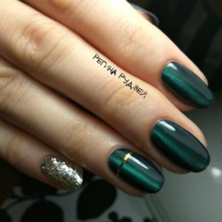 Cat eye nails photo