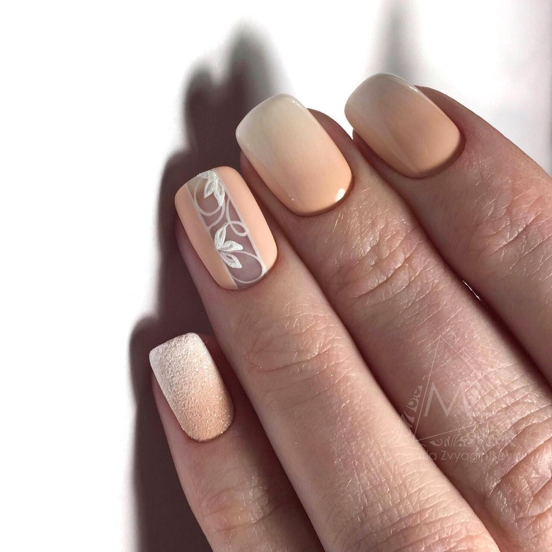 Бежевый маникюр на короткие ногти фото